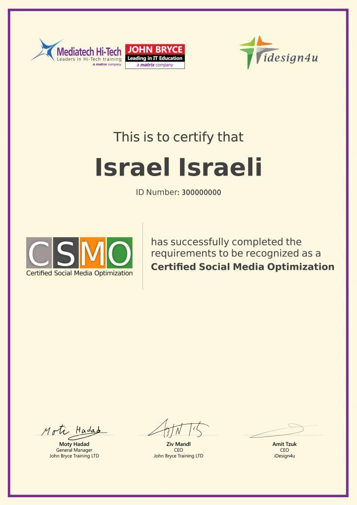 תעודה CSMO